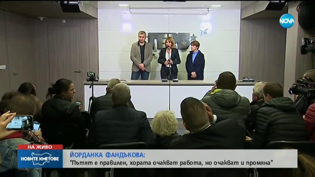 Фандъкова: Пътят е правилен, хората очакват работа, но и промяна