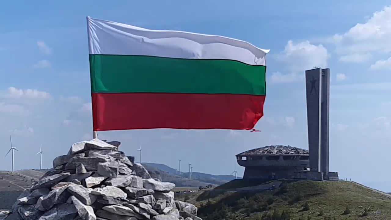 МОЯТА НОВИНА: Българският трибагреник