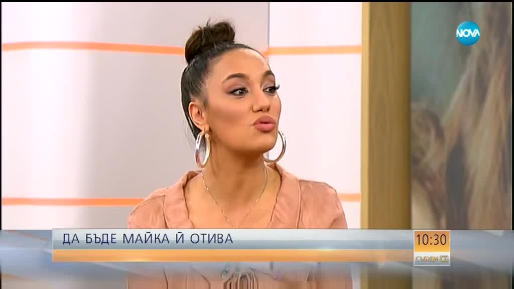 Мария Илиева: Синът ми ме промени