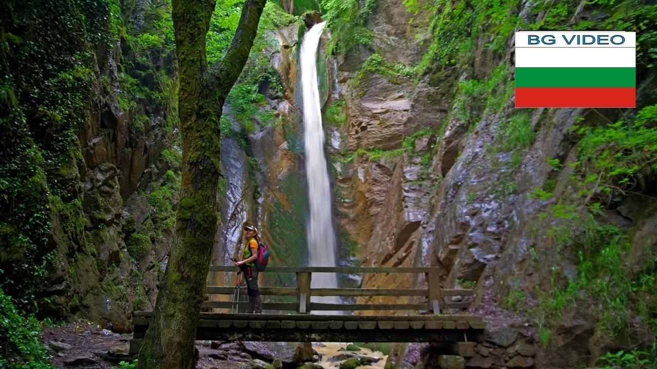 Срамежливият водопад на жълтата река