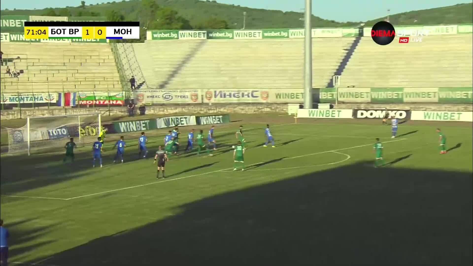 Ботев Враца - Монтана 1:0 /репортаж/