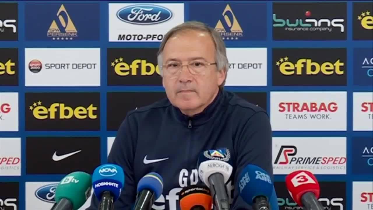 Дерменджиев: До година-две нещата в Левски ще бъдат много по-добре