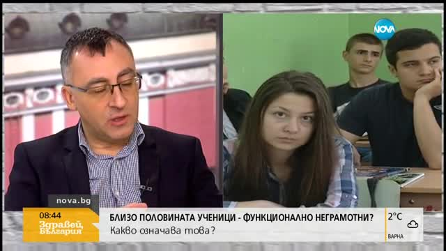 Ниската грамотност на българските ученици – резултат от онлайн комуникацията?