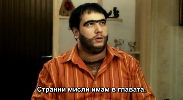 Реджеп Иведик 3 - �елия �илм - Ча�� 5  bg sub
