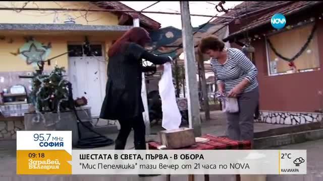 """Жени Калканджиева - първа в отбора на """"Мис Пепеляшка"""""""