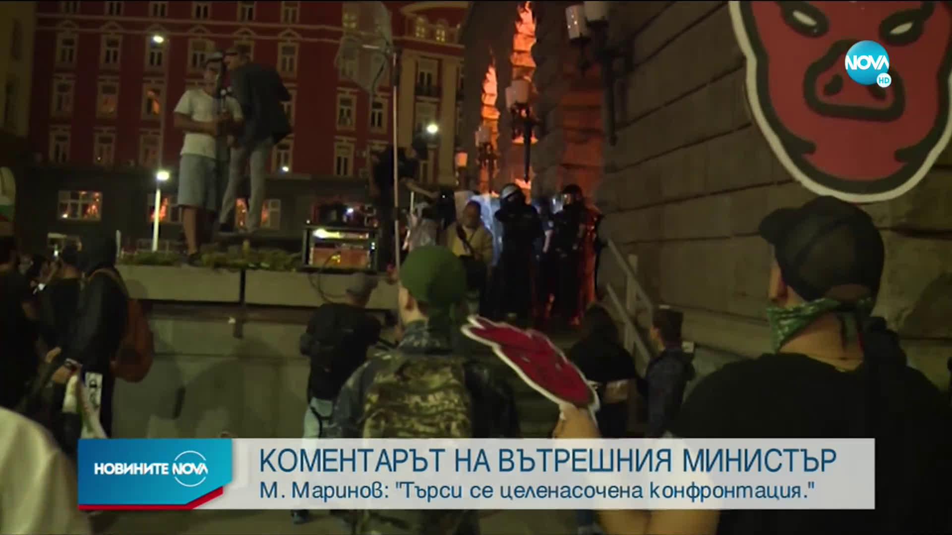 Младен Маринов: Търси се целенасочена конфронтация и атака срещу полицията