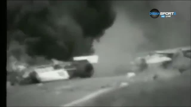 Зловещата катастрофа на Ники Лауда - какво се случи преди 40 години?