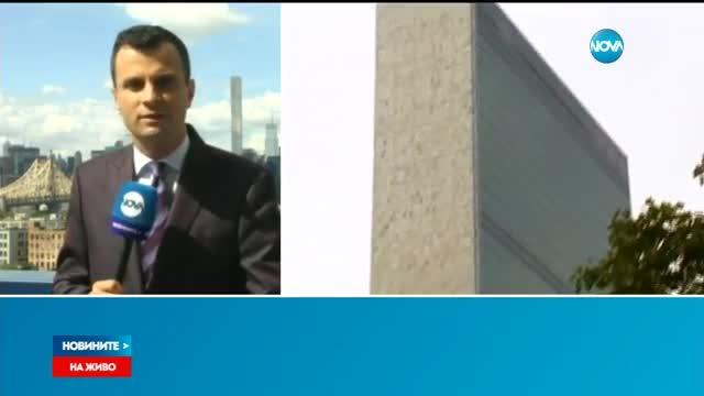 СЛЕД ПОРЕДНОТО ГЛАСУВАНЕ: Бокова - шеста в класирането за шеф на ООН