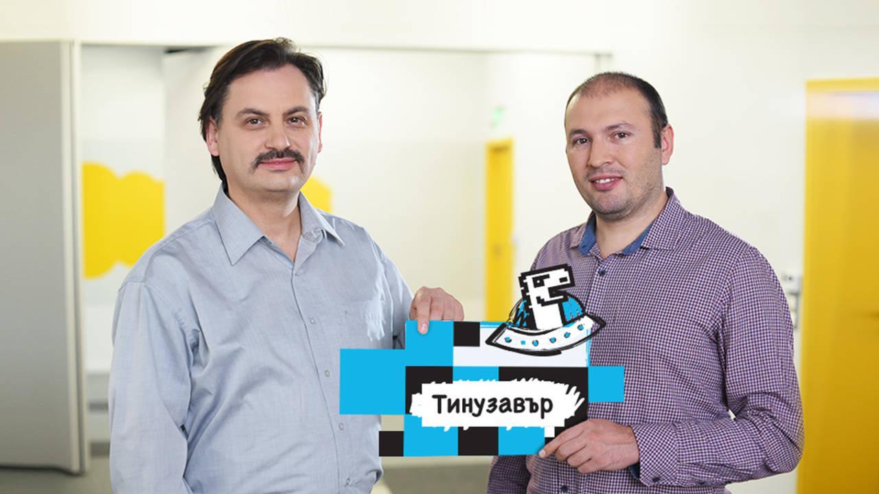 TИНУЗАВЪР - финалисти в ПРОМЯНАТА 2019/2020