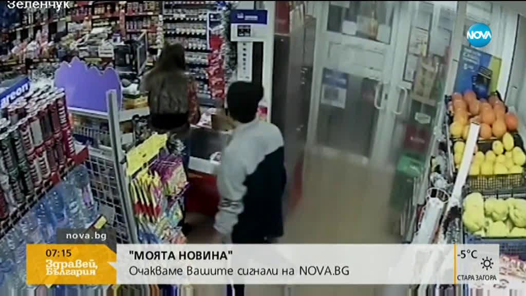 """""""Дръжте крадеца"""": Отново задигнаха кутия с дарения за болно дете oт магазин"""