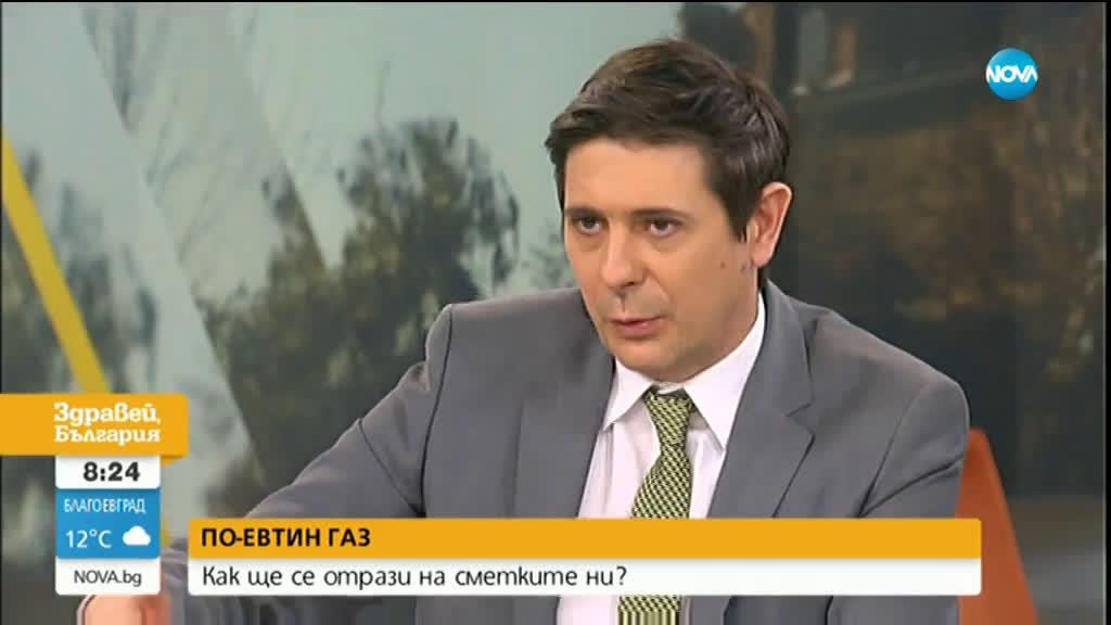 Теменужка Петкова: Цената на природния газ ще се определя всеки месец