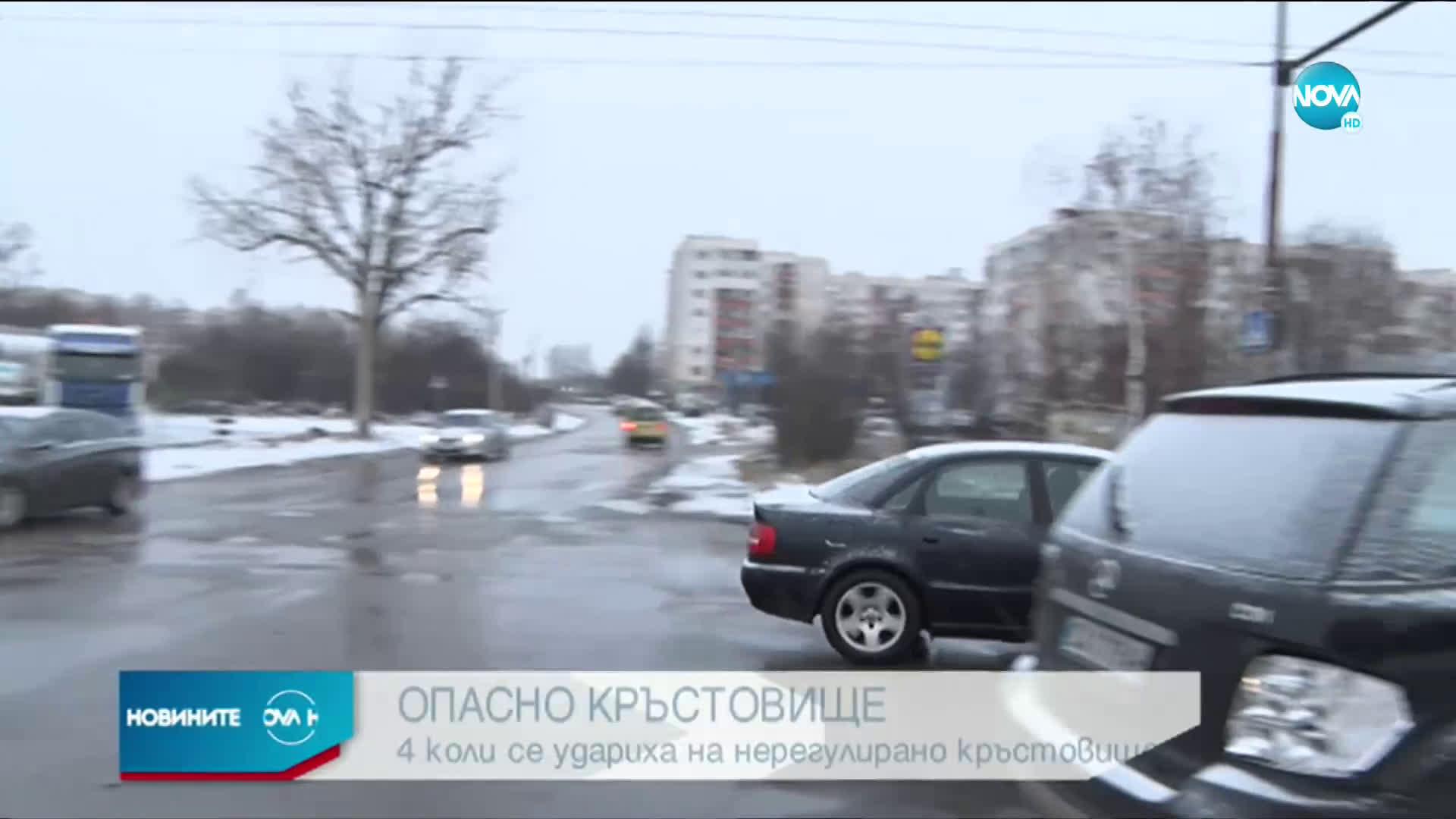 Четири коли се удариха на кръстовище в София, има ранен