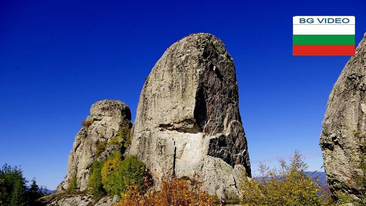 Козя скала и Каменните братя