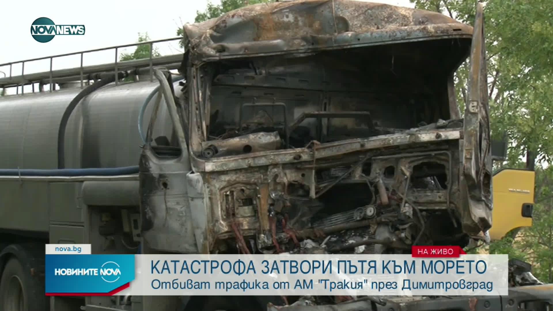 Катастрофа между два товарни автомобила затвори пътя Чирпан - Стара Загора