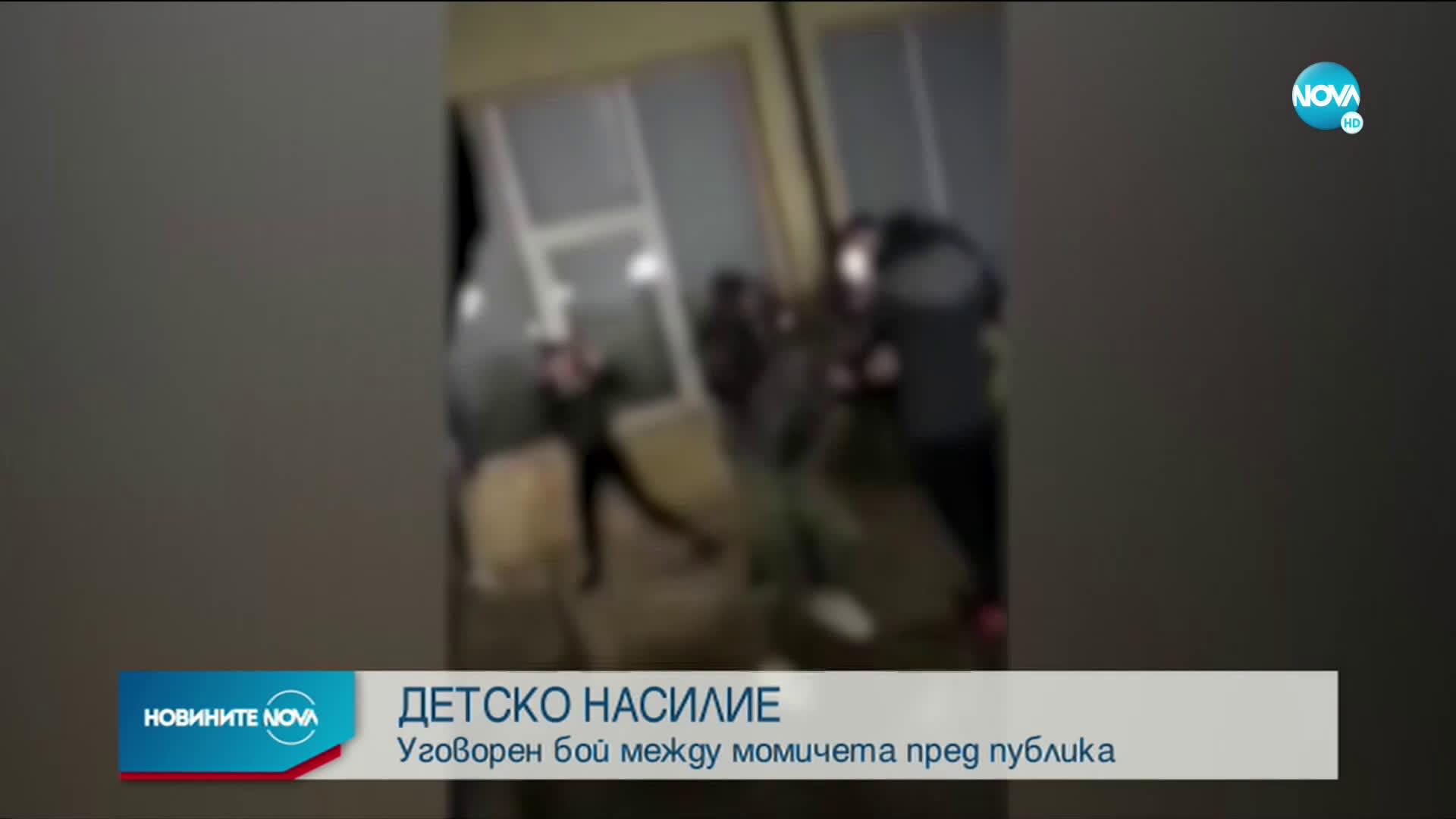 Бой между момичета и стрелба в училищен двор