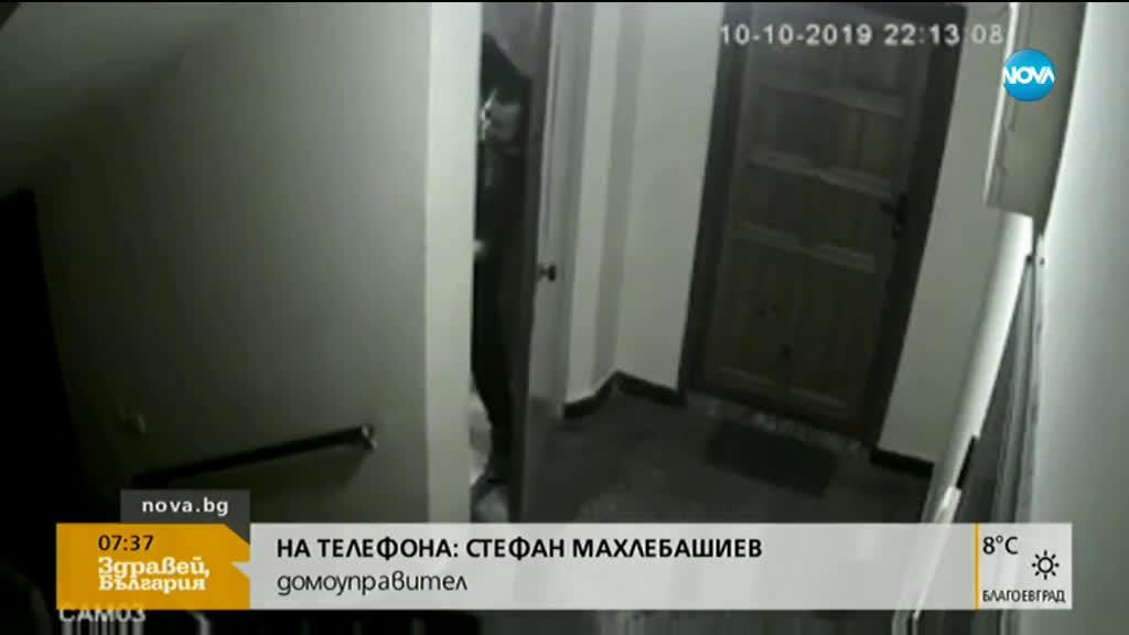 """""""Дръжте крадеца"""": Вандали задигат части от асансьори във Варна"""
