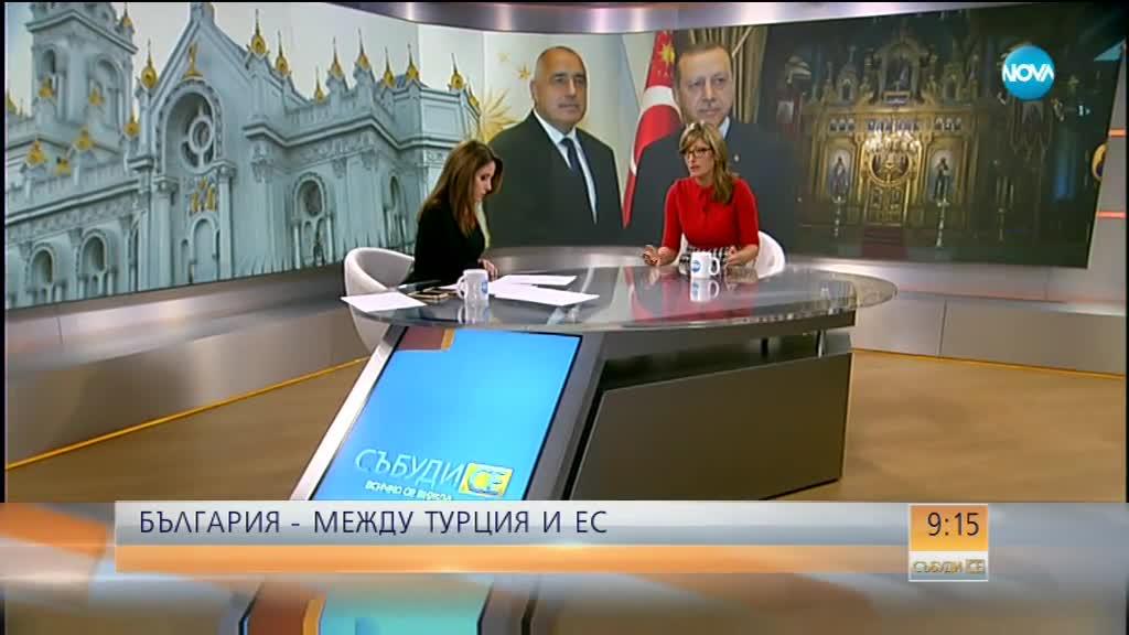 Захариева: С речта си Доналд Туск спечели завинаги сърцата на българите