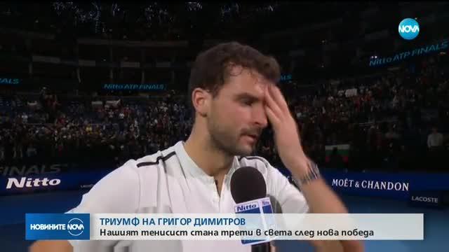 ФЕНОМЕНАЛНО: Гришо е на финал в Лондон в най-важния турнир в живота си!