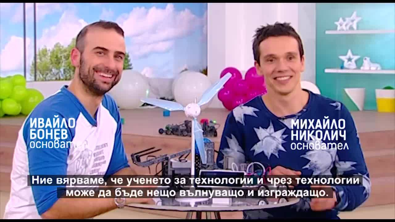 Технократи - финалисти в ПРОМЯНАТА 2018/2019