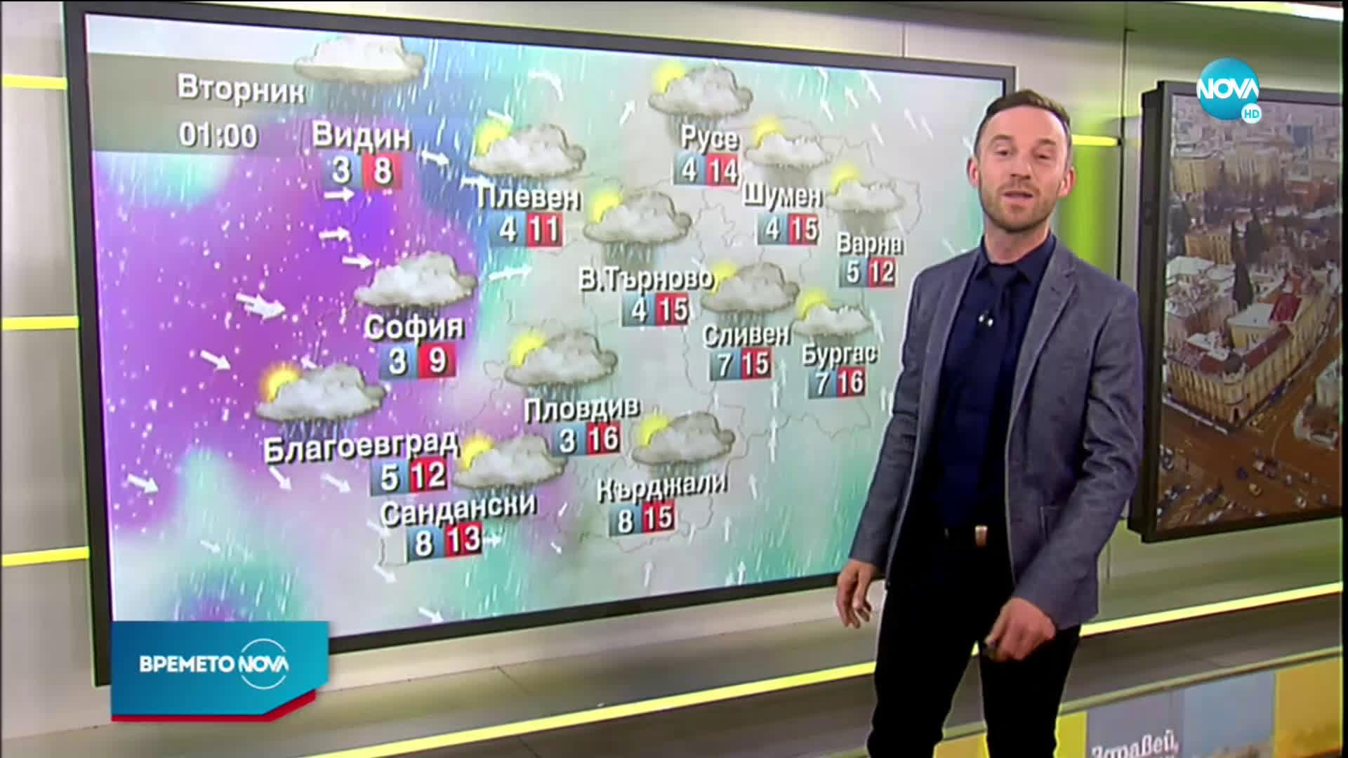 Прогноза за времето (15.03.2021 - сутрешна)