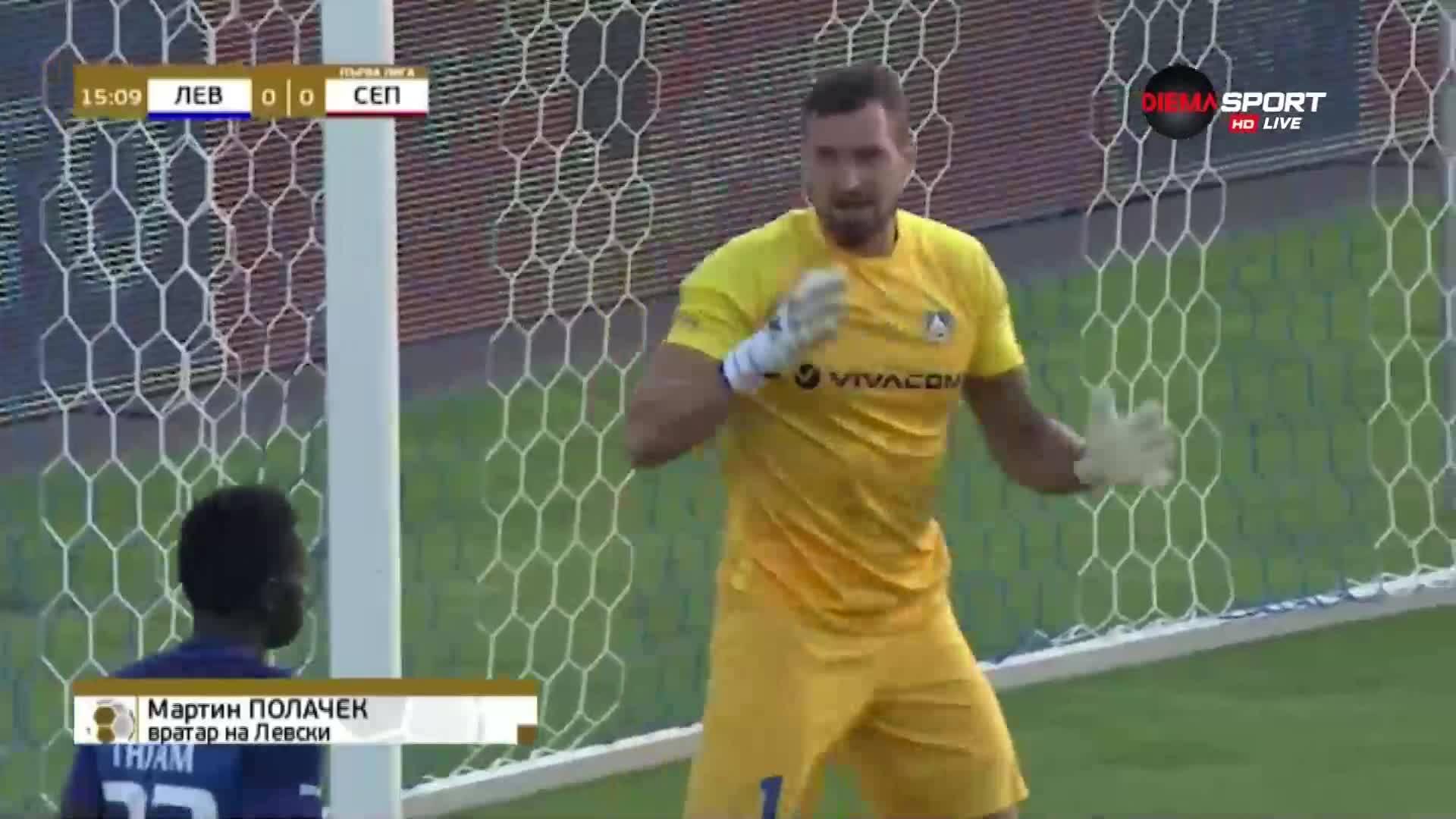 Спасяване на Мартин Полачек от Левски срещу Септември