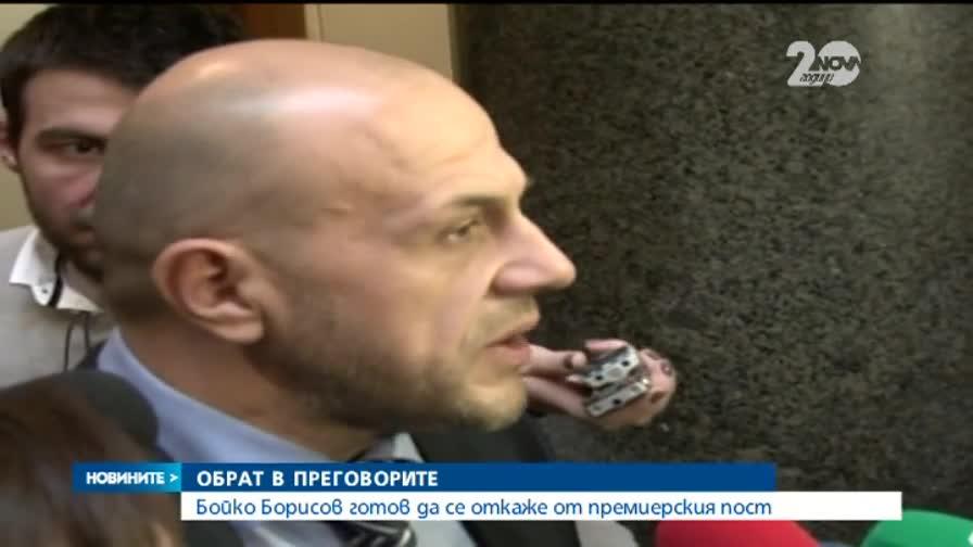 Т. Дончев: Чакаме предложенията на РБ за коалиционно споразумение - Новините на Нова