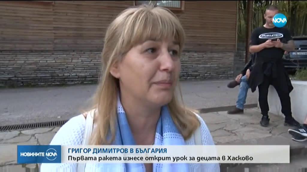 Гришо с открит урок за млади таланти в Хасково