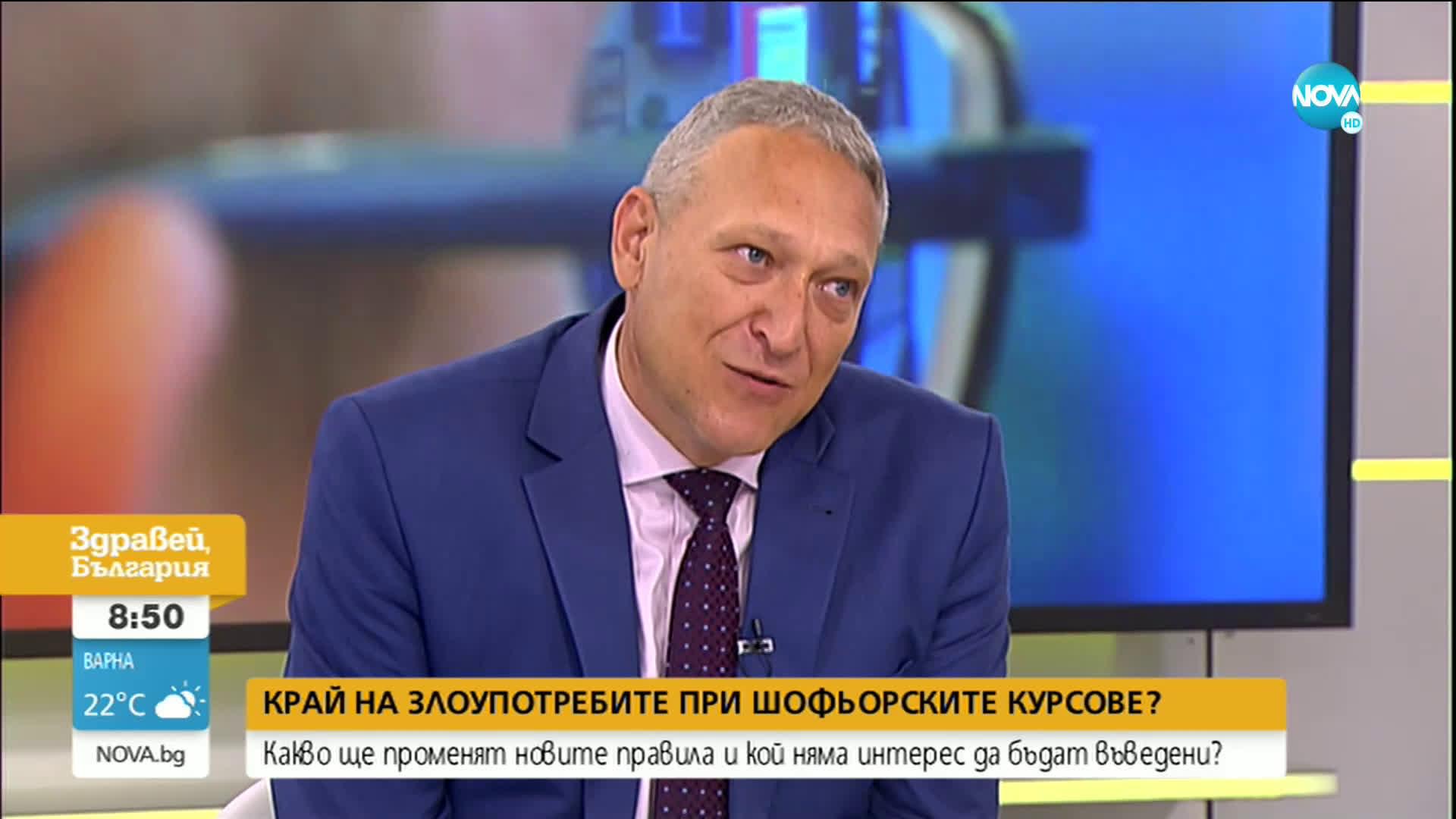 Бойко Рановски: При проверки на автошколите се натъкваме на редица злоупотреби