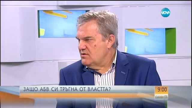 Петков: Кандидатура на Първанов за президент би получила широка подкрепа