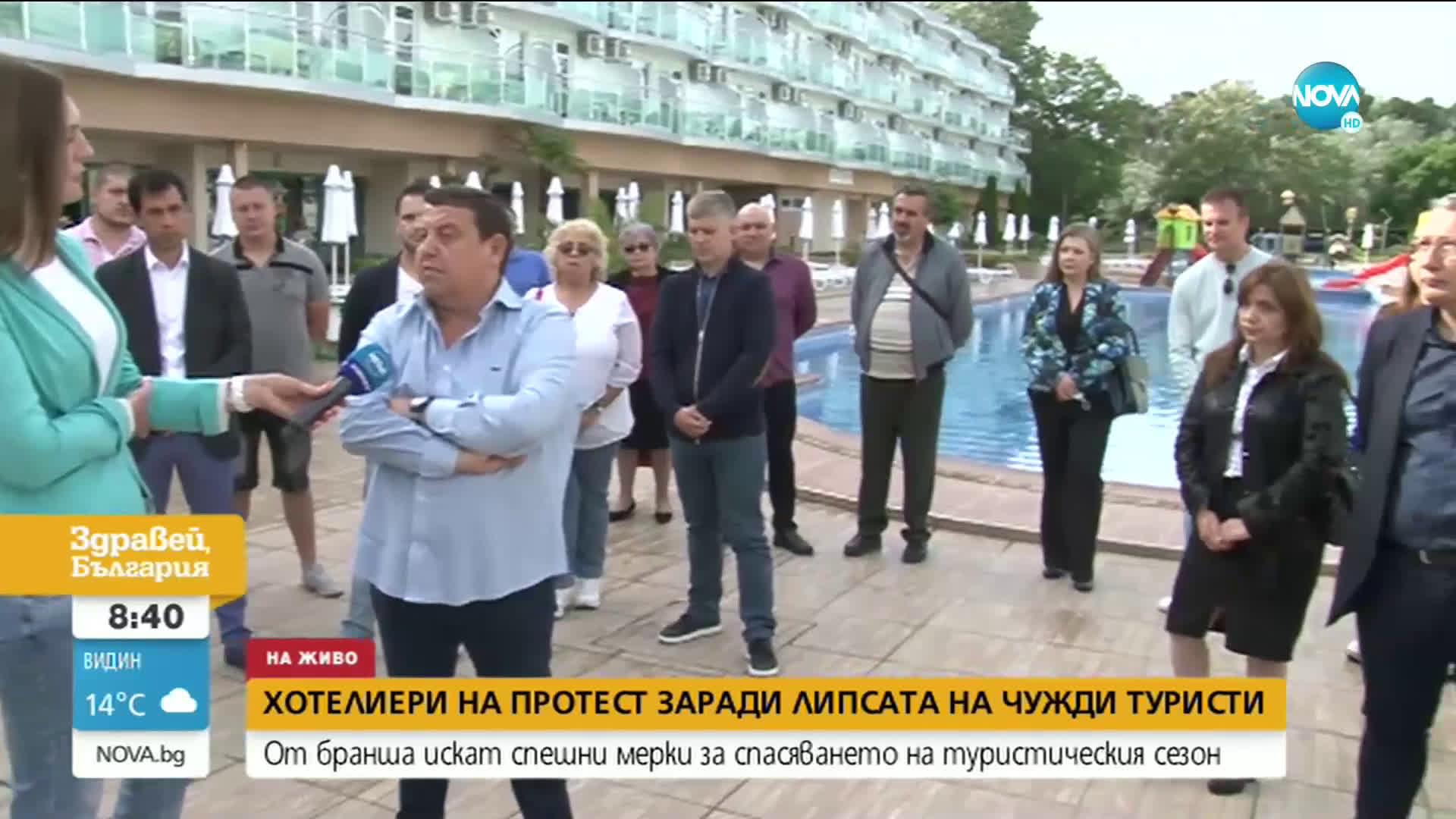 Хотелиери заплашват с протест заради липсата на чужди туристи