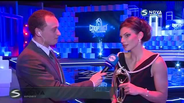 Габриела Петрова: Искам 2016 да е още по-успешна година за мен
