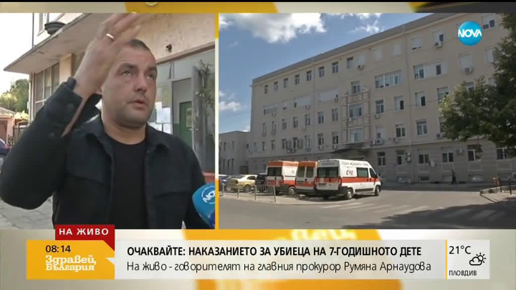 Ден на траур в Сливен след убийството на 7-годишно момиче