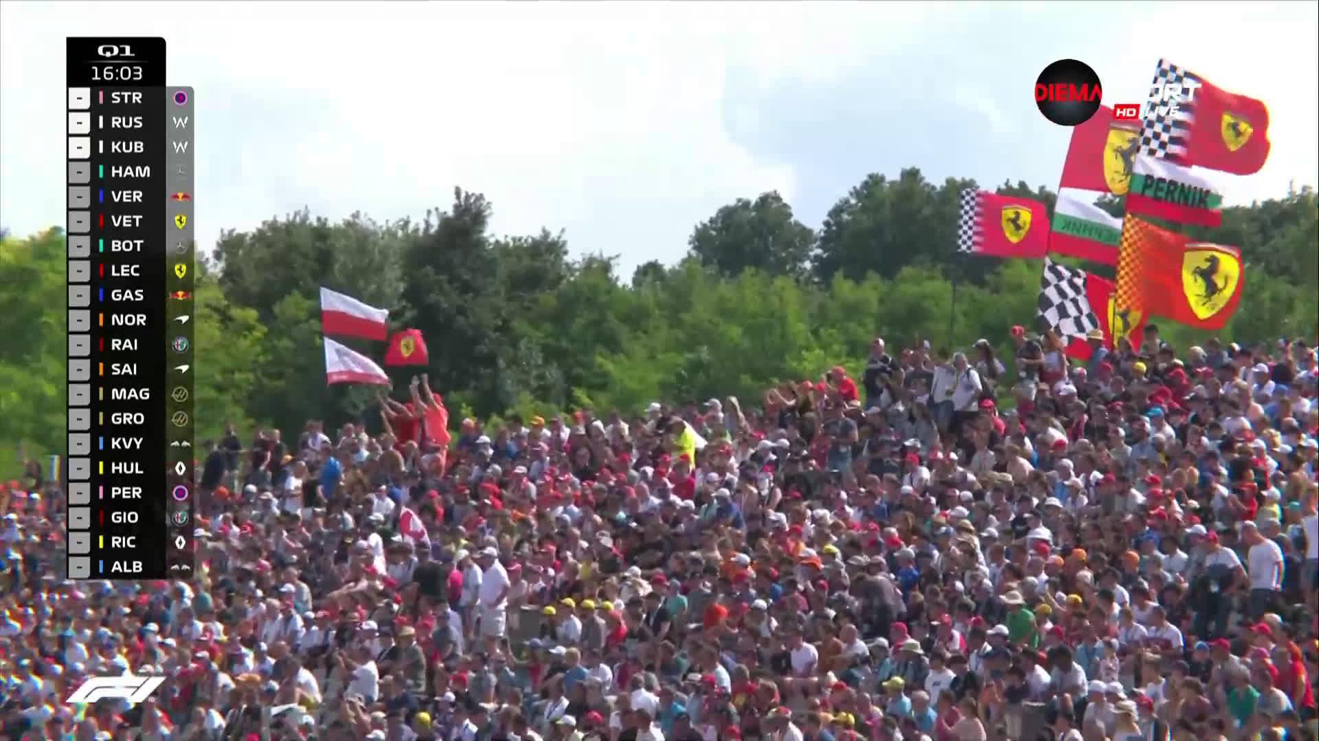 Български флагове украсиха квалификацията в Унгария