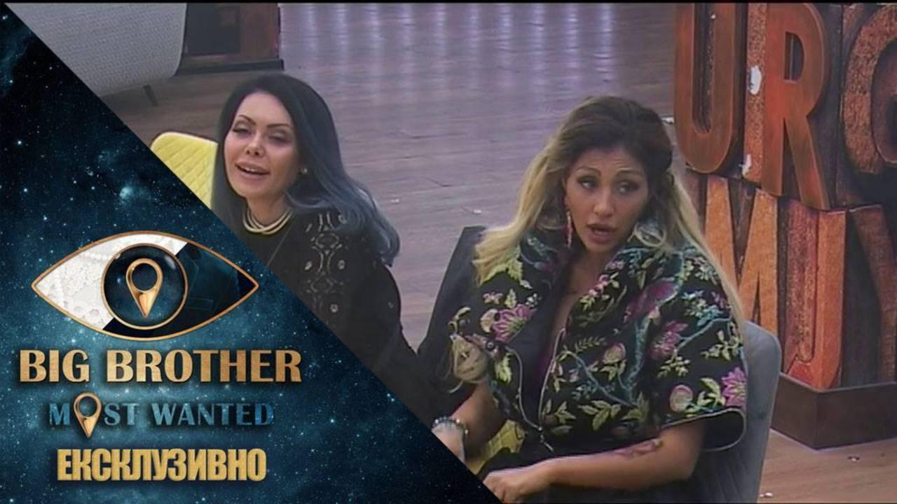 """Джулиана за приятелката на Wosh: """"Не е мой тип"""" - Big Brother: Most Wanted 2018"""