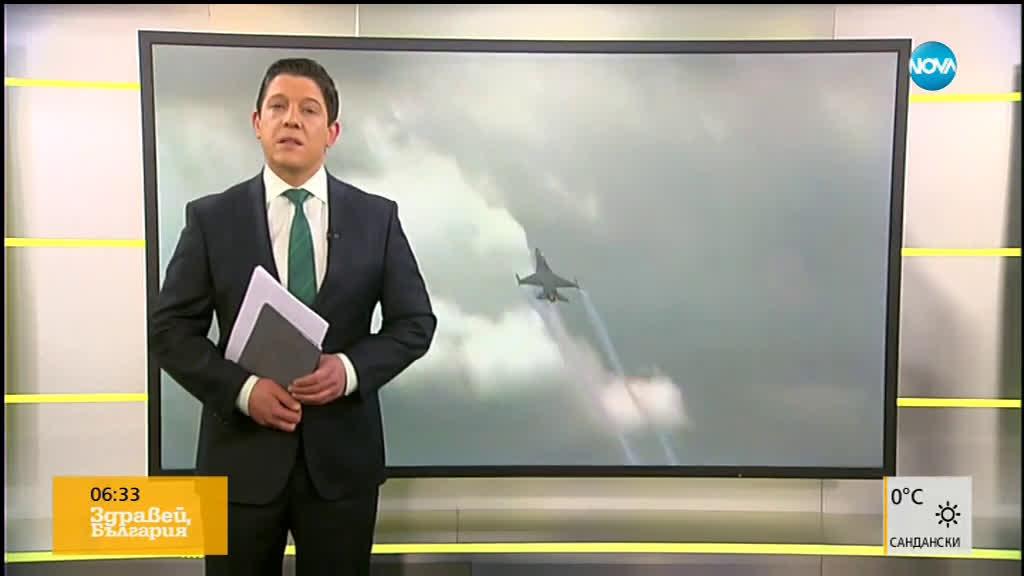Новините на NOVA (14.02.2019 - 7.00 ч.)