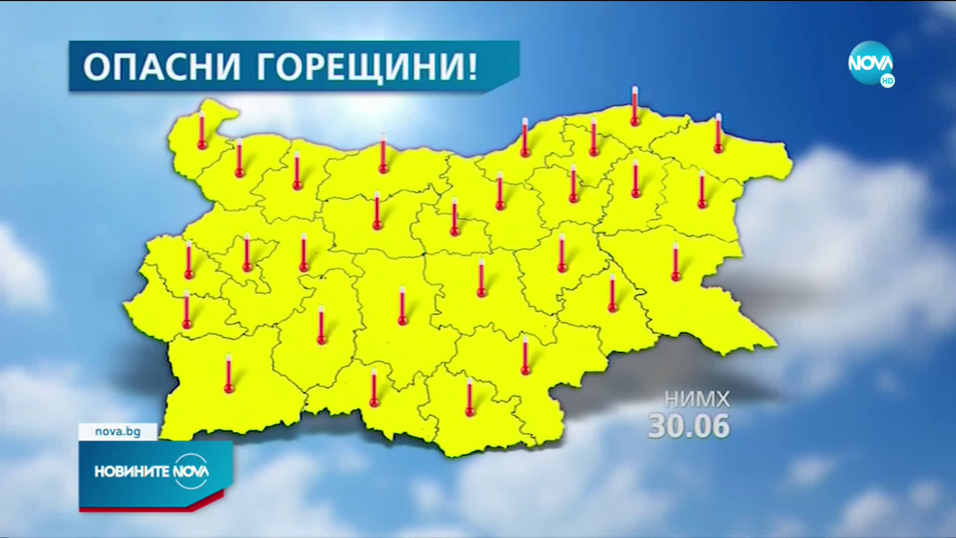 Жълт код за горещо време в цялата страна за утре