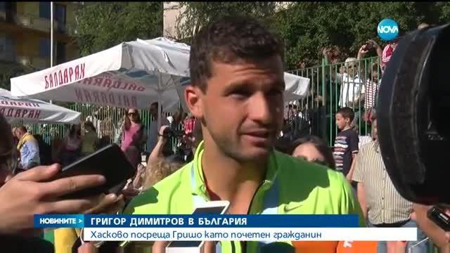 Гришо стана почетен гражданин на Хасково – разплака се