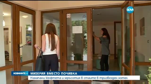 Българинът похарчил 1,5 млрд. лева за летни ваканции