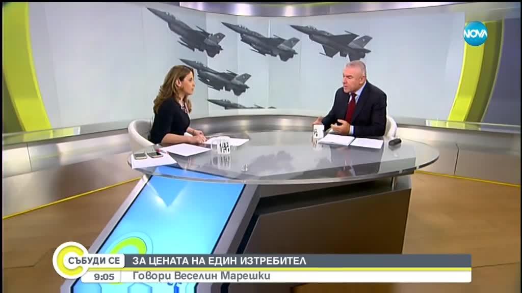 Марешки: Трябва да се проведе референдум за покупката на изтребители