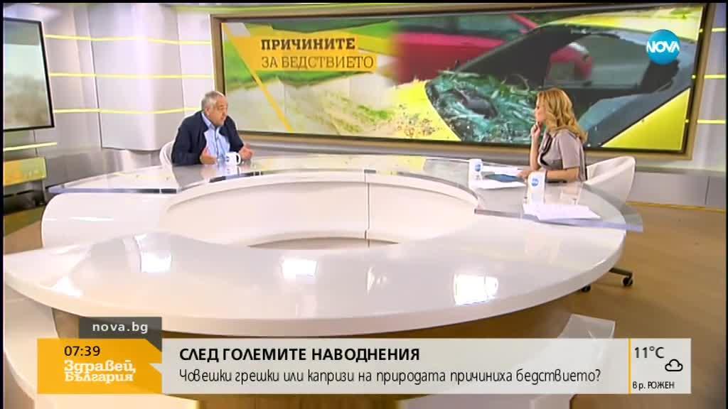 Проф. Тодор Кантарджиев: Честите валежи пречат за унищожаването на кърлежите