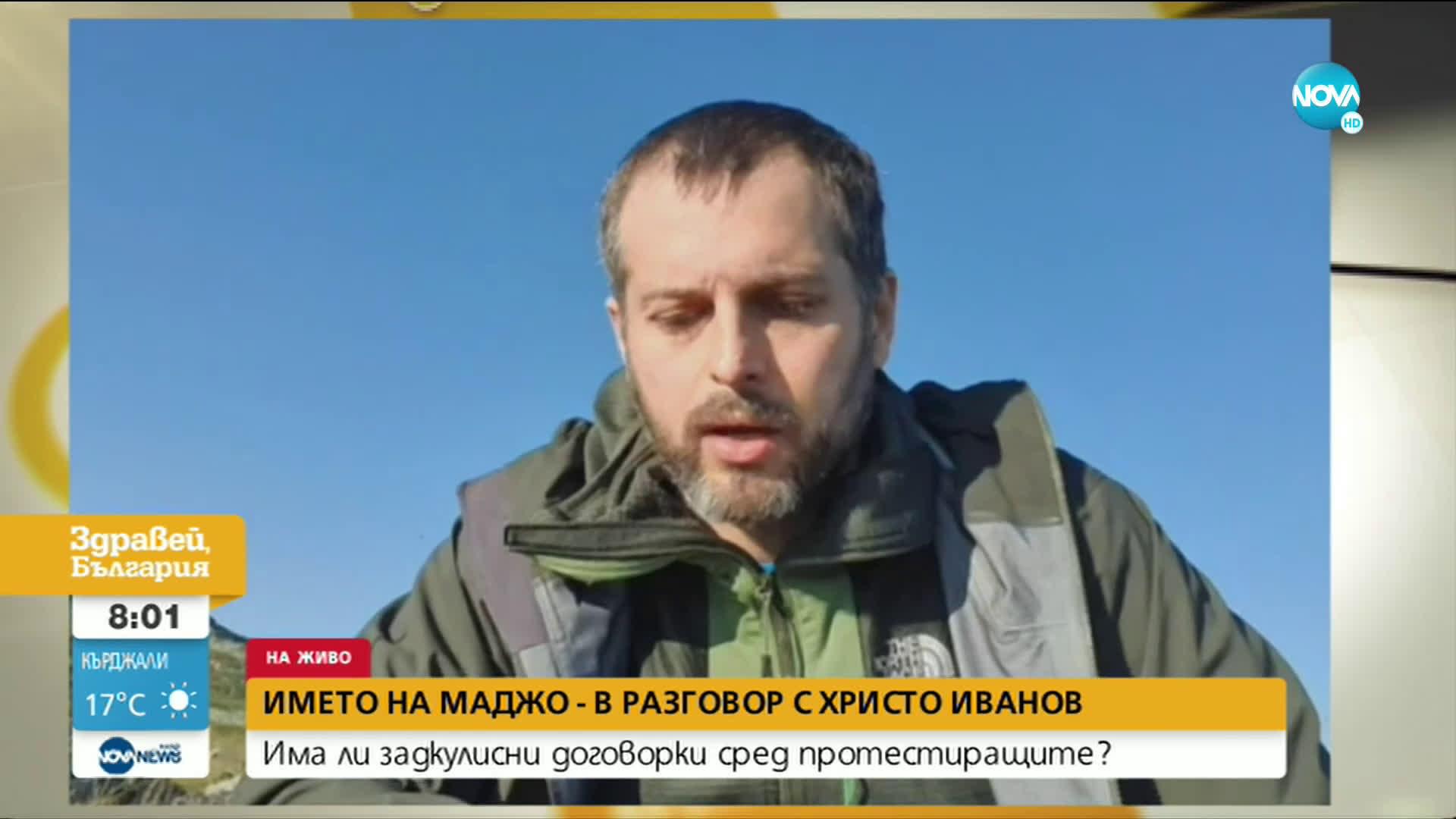 Кирил Радев: Останах с впечатлението, че Христо Иванов знае, какво иска да му каже Ламбовски