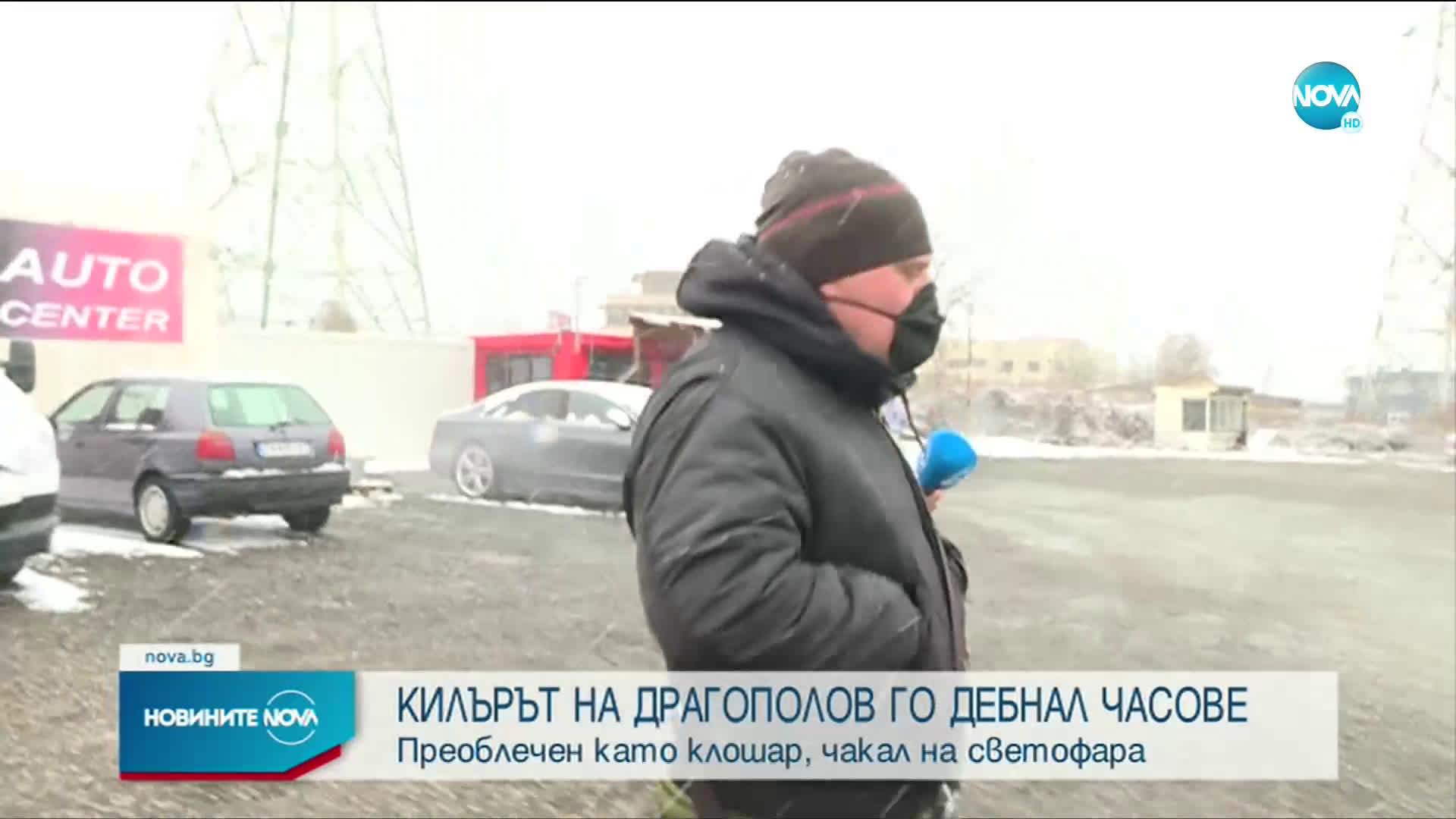 Какви са версиите за убийството в София?