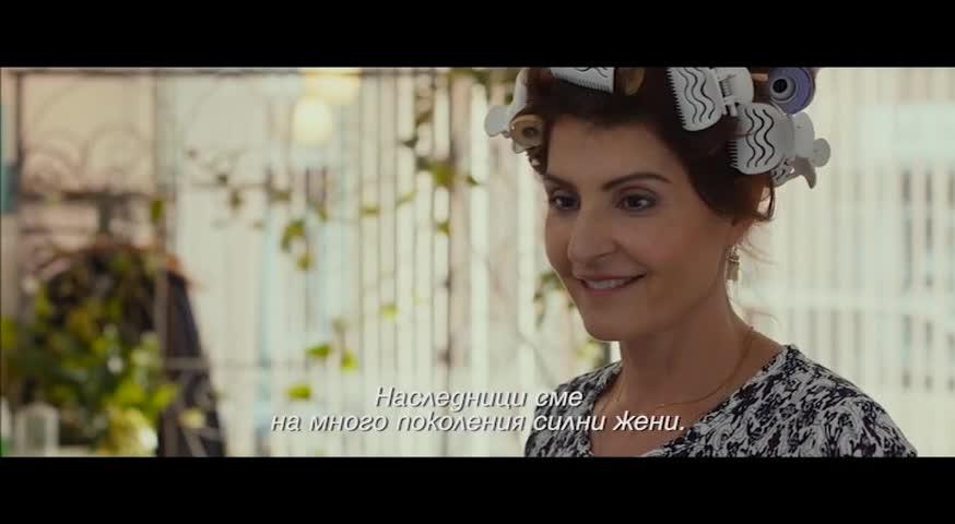 Лента представя: Моята голяма луда гръцка сватба 2, от 1 април в кината