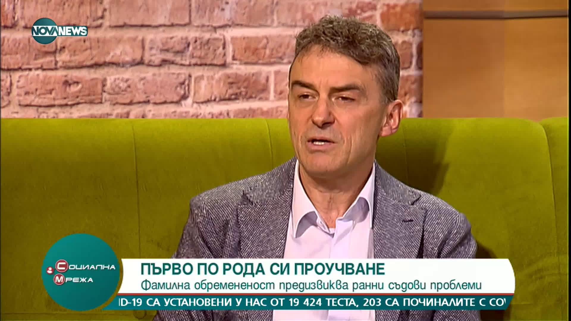 Д-р Иво Петров: Фамилна хиперхолестеролемия изостря атеросклерозата