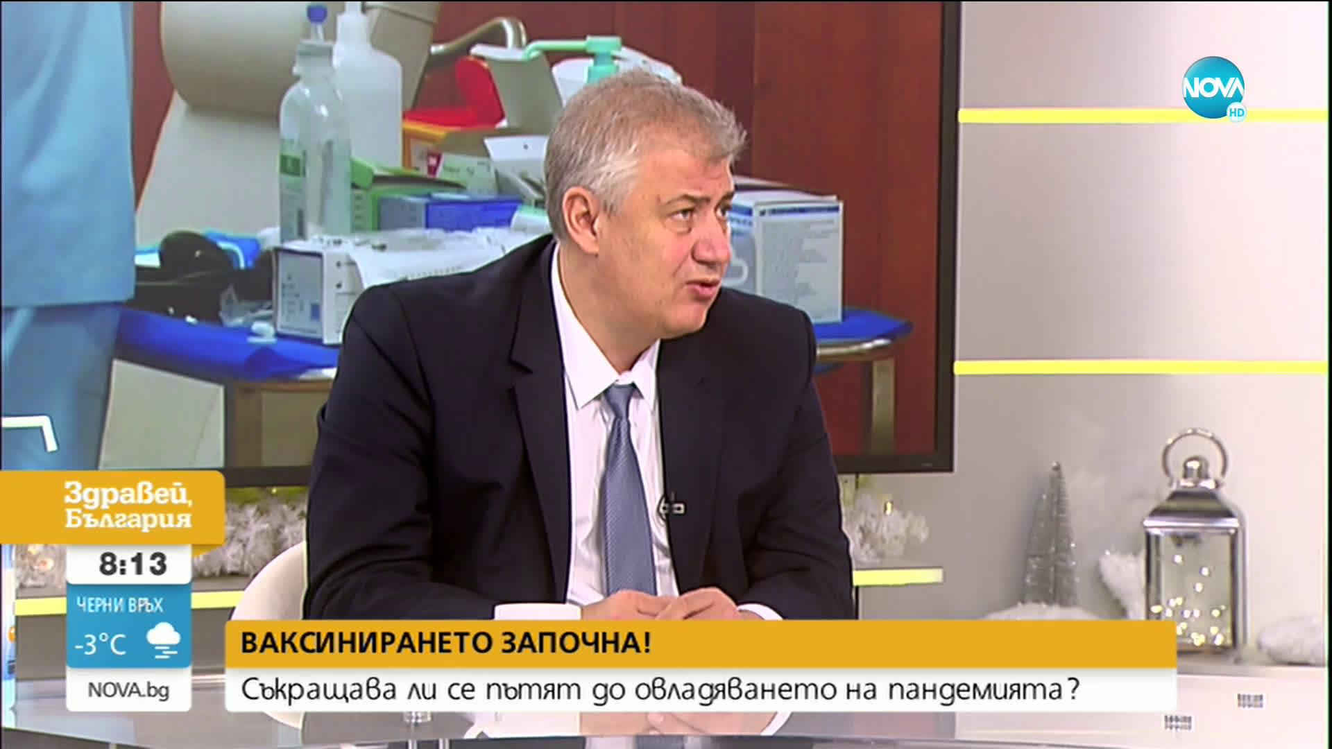 Проф. Балтов: Все повече медици искат да се ваксинират срещу COVID-19