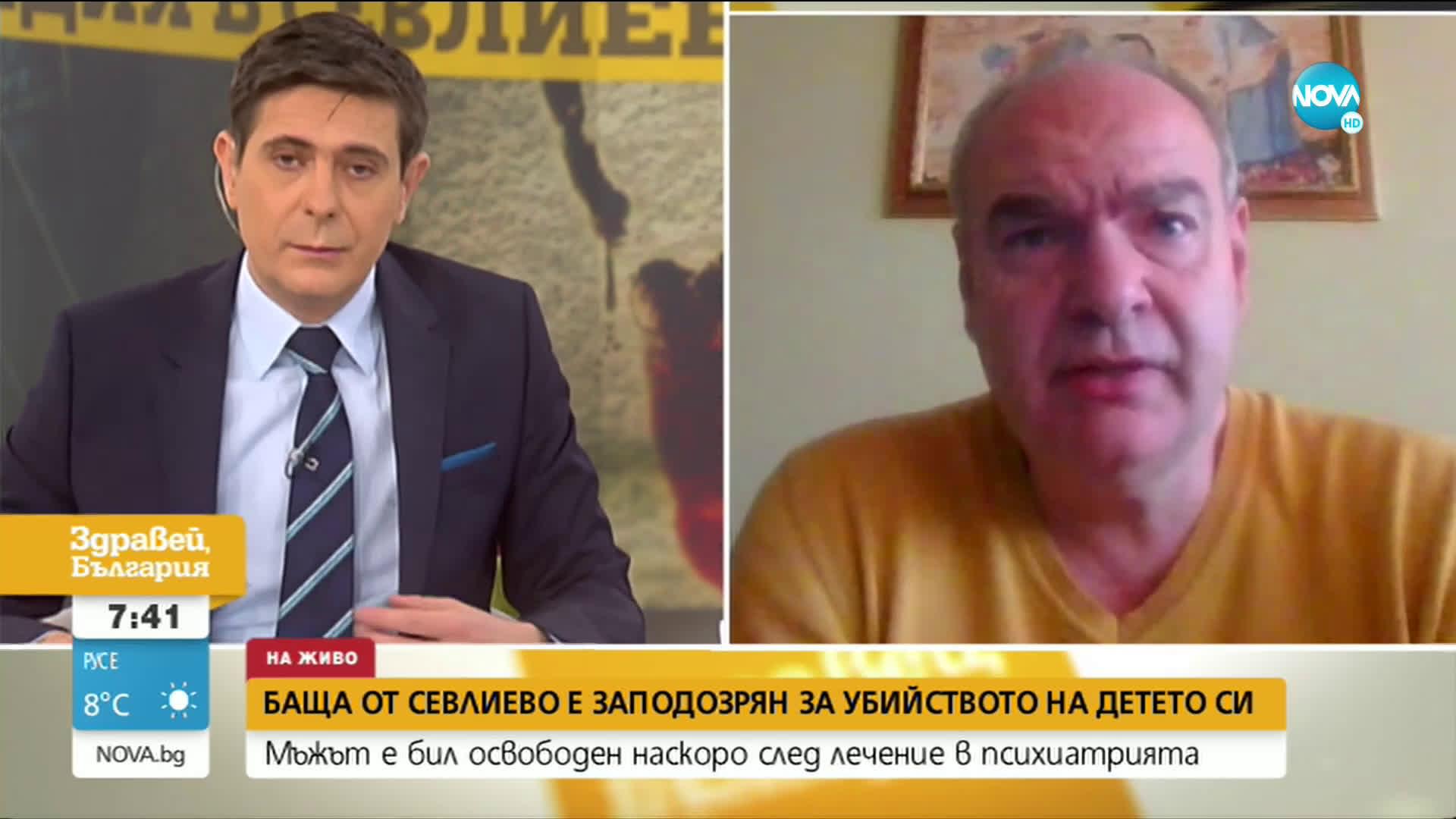 Психиатър за трагедията в Севлиево: Мъжът е бил с тежка психоза