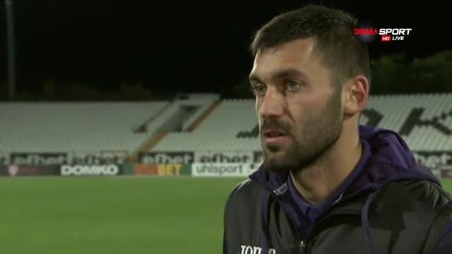 Йордан Апостолов: В следващия мач трябва да излезем и да победим