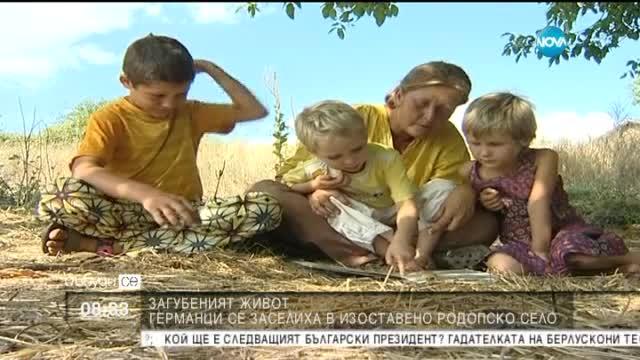 Чужденци спасяват българско село от разрухата