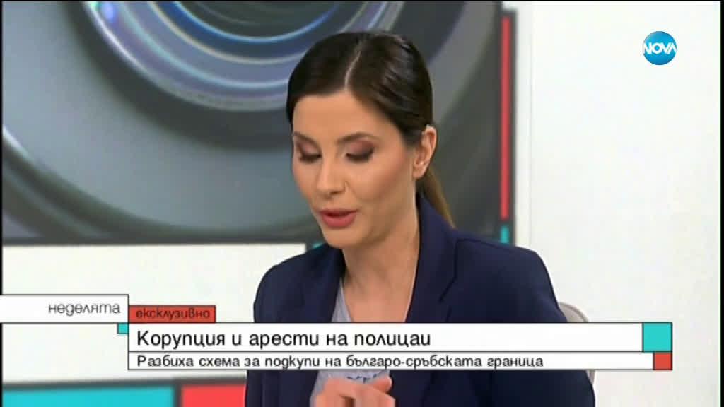 """ЕКСКЛУЗИВНО: Гл. комисар Банков: Данчо Катаджията е проверяван няколко пъти от """"Вътрешна сигурност"""""""