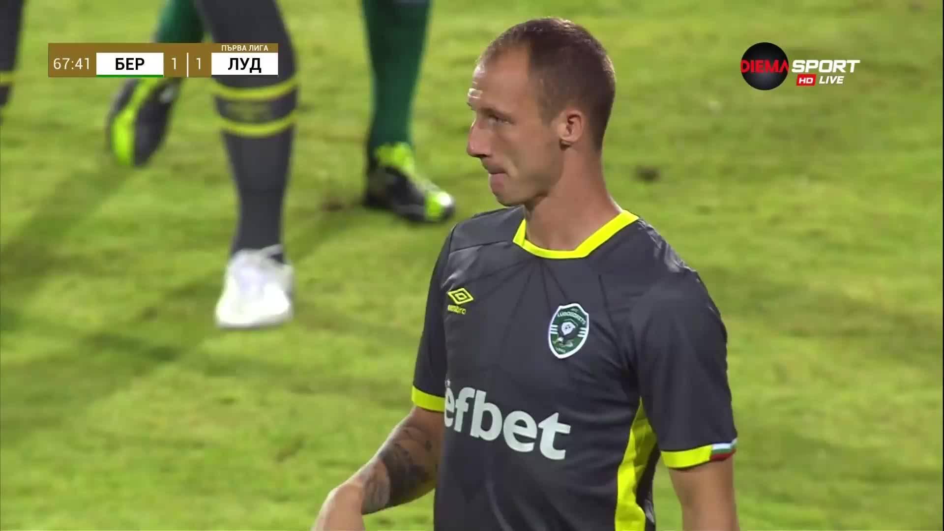 Антон Недялков дебютира за Лудогорец в Първа лига